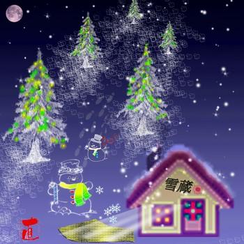 110211雪.jpg