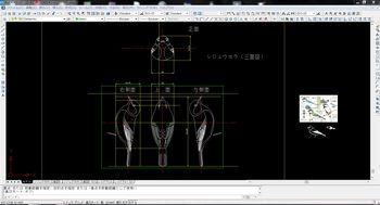 CAD(三面図).JPG