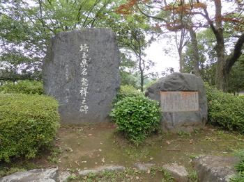 さきたま古墳公園4.JPG