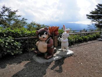 カチカチ山(富士見台).jpg
