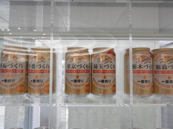 キリンビール工場見学2.JPG