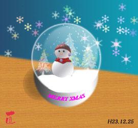 クリスマス(スノードーム).jpg