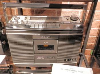 ソニー CF-3800.jpg