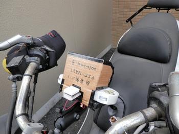 バイクナビバイザー(装着2).jpg