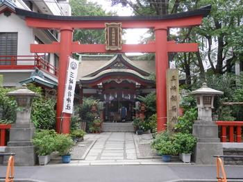三崎稲荷神社.JPG