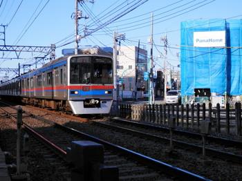 京成電鉄.jpg
