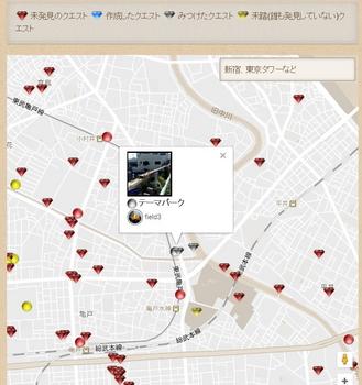 今朝のクエストマップ.JPG