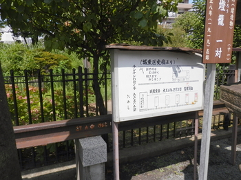 城東電車2.JPG