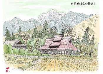 塗り絵甲斐駒岳1(山梨県).jpg