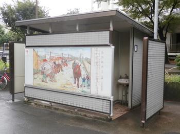 壁画(トイレ).JPG