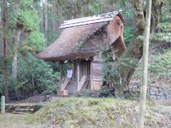 大倉神社.jpg
