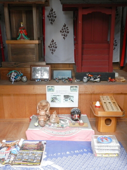大前神社(足尾山神社)2.JPG