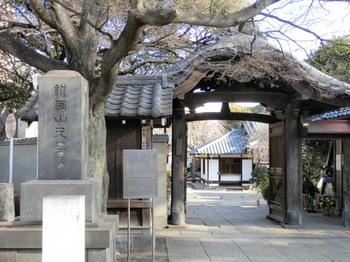 天王寺(日暮里駅).jpg