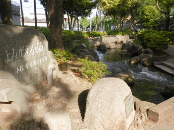小松川境川親水公園5.JPG