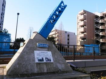 平川橋.JPG