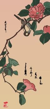広重の椿にシジュウカラ.jpg