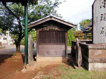 慈恩寺観音(聖徳太子堂).jpg
