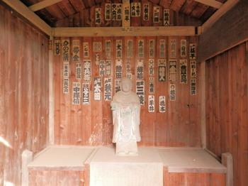 慈恩寺観音(聖徳太子堂/聖徳太子像).jpg