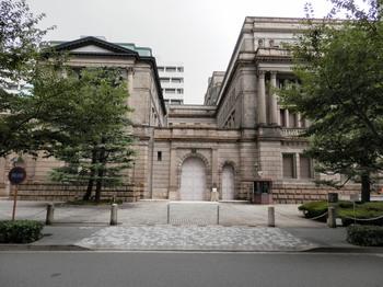 日本銀行.jpg