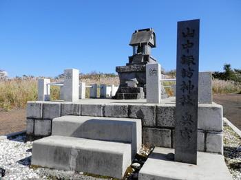 明神山山頂(山中諏訪神社).jpg