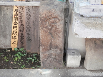 木下川薬師道道標.JPG