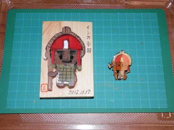 木彫り(正面).jpg