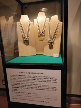 東京オリンピック入賞メダル.jpg