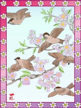 桜と雀(フレーム).jpg