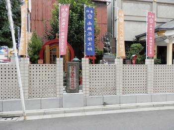 江戸伝馬町処刑場跡.jpg