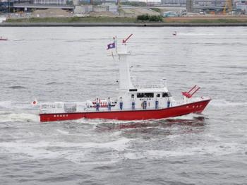 消防艇(すみだ).jpg