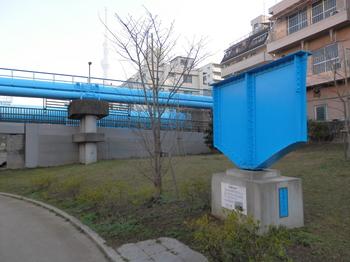 清平橋.JPG