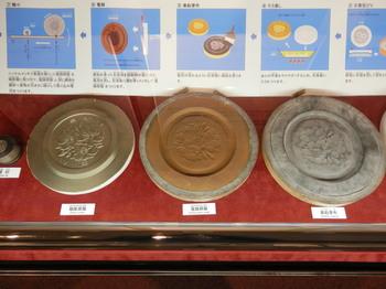 百円硬貨の原版.jpg