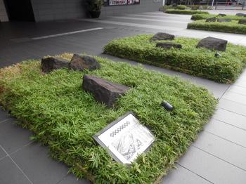神田青果市場跡地.JPG