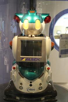 科学技術館(セキュリティロボット「ガードロボ アイ」).JPG