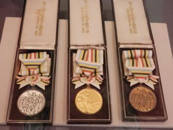 秩父宮記念博物館(東京オリンピックメダル).jpg