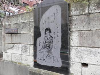 竹久夢二美術館.jpg