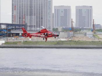 船舶消防演習(ヘリ救助)2.jpg