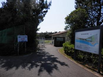 茜浜パークゴルフ場.jpg