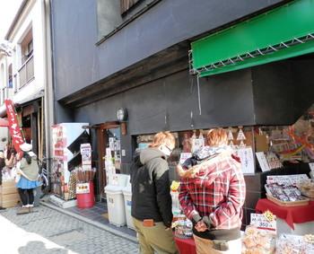 菓子屋横丁.jpg