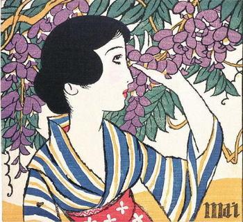 藤の花.jpg