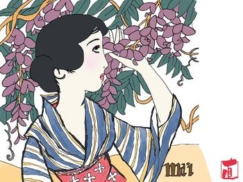 藤の花(婦人グラフ)塗り絵.jpg