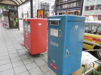 速達郵便.JPG