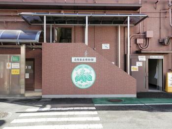 造兵東京博物館.jpg