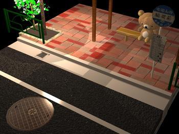 道路(リラックマ)3.jpg