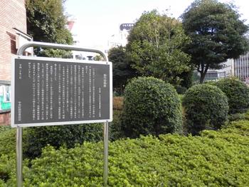 郡代屋敷跡.JPG