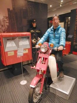 郵政博物館.JPG