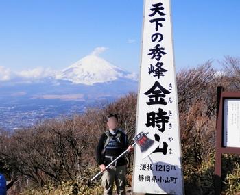 金時山山頂(まさかりを持つ).jpg