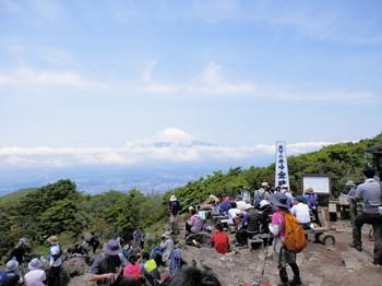 金時山頂上(11時00分).jpg