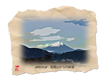 高尾山からの眺望.jpg