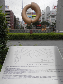 JR錦糸町北口.JPG